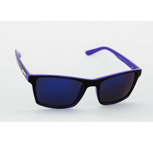 Slnečné okuliare Purple čierne z vnútra fialové
