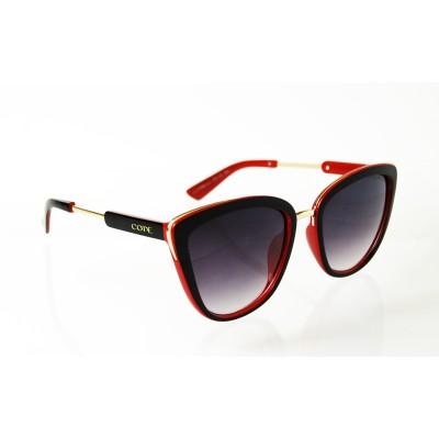 Dámske Slnečné Okuliare CoteEX Red
