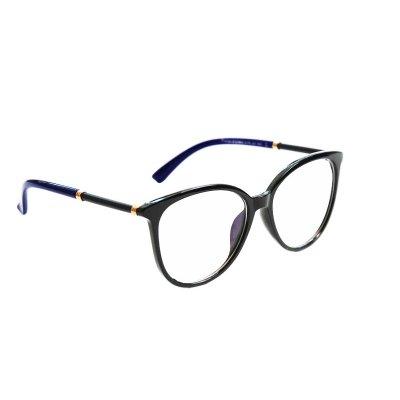 Okuliare na počítač Blue Light Gold Ring BLACK&BLUE