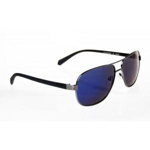 Polarizačné Okuliare Cube Blue
