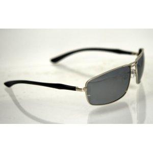Polarizačné okuliare Business silver