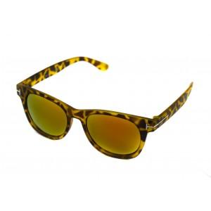 Slnečné okuliare TEES tiger