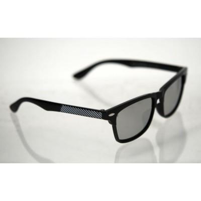 Slnečné okuliare zeza strieborné