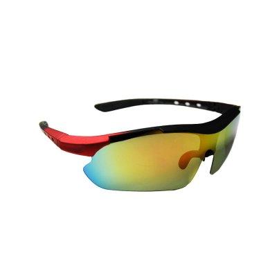 Športové polarizačné slnečné okuliare Rapid RED